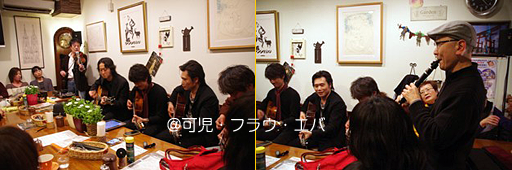2011-01-24-03.png