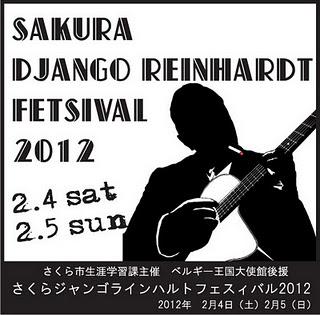 2012-01-11-01.jpg