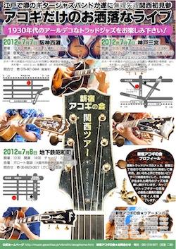 2012-05-16-01.jpg