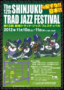 2012-10-16-01
