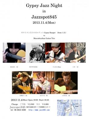 Gypsy Jazz Night.doc gypsy ranger vs Maccaferythm Guitar trio jazzspot845 2013.11.4