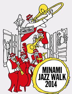 minami-jazz-walk-2014