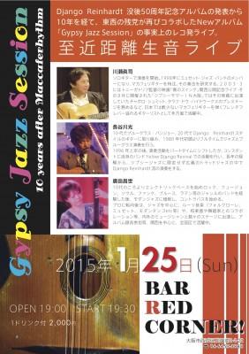 2015-01-25-flyer