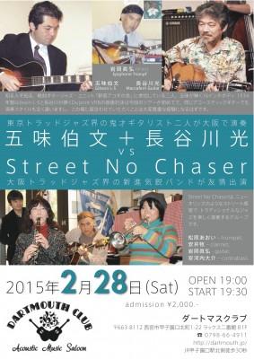 2015-02-28-flyer