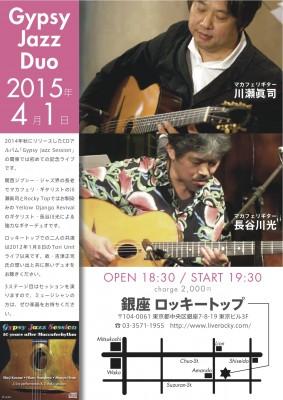 2015-04-01-flyer