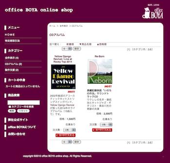 boya-onlineshop