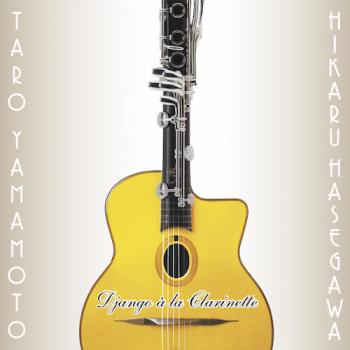 django-a-la-clarinette-cover