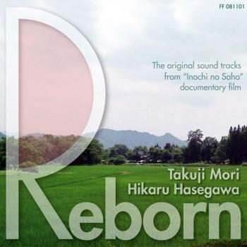 front_4P_omote_reborn