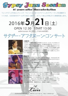 2016-05-21-flyer