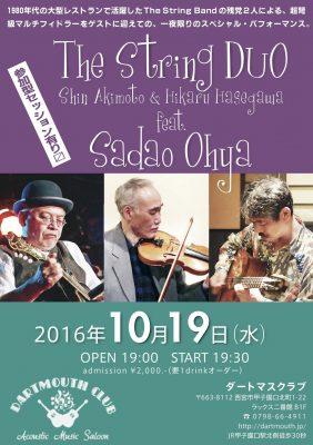 2016-10-19-flyer